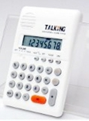 Talking Calculator - 8 digit, With LCD Screen and Alarm Clock